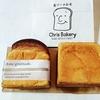 Chris Bakery @吉祥寺 大注目の食パン屋さんで見つけた超高級食パン