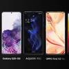 auが5Gスマホを発表。Xperia 1 II(SOG01)、Galaxy S20(5G SCG01)、OPPO Find X2 Pro(OPG01)、Mi 10 Lite 5Gなど