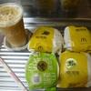0円でダブルてりやきマックバーガーとトリプルチーズバーガーを購入&レビュー!株主優待券よありがとう!