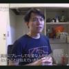 「情熱大陸:東大卒プロゲーマーときど」を見ての感想