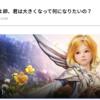 【イベント紹介】12/9日メンテ明け~