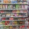 コンビニのチョコレートを全部買ってきた。(チョコレートの棚の商品を全種類1個づつ大人買。)