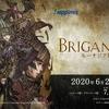 Switch『ブリガンダイン ルーナジア戦記』の発売日が6月25日に決定!20年越しの新作が実現した熱いエピソードも!
