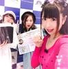 第一回 渋谷クロスFM 終了!