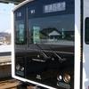 筑肥線 305系電車乗車記 床がフローリングの通勤電車! 新しい福岡市営地下鉄乗り入れ車両