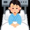 【管理入院21日目】