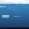 【仮想環境】仮想化OS VMware ESXi 6.5 を試す(仮想OS追加)