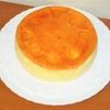 チーズケーキの作り方