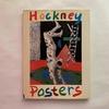 Hockney Posters / デイヴィッド・ホックニー