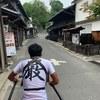 街の魅力を倍楽しめる!観光人力車のえびす屋(広島県廿日市市)