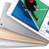 最新のiPad (第5世代)とiPad Pro(9.7インチ)ならどっちを買うべきなのか比較してみる。