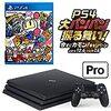 PlayStation 4 Pro 1TB お好きなダウンロードソフト2本セット(配信) +スーパーボンバーマンR (Amazon限定特典配信付) CUH-7200BB01