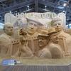 鳥取県横断の旅8〜砂の美術館〜
