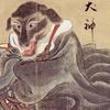 関西シリウスツアー 2 犬神信仰