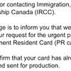 【カナダ移民申請】PRカードの Urgent Processing Request をした話