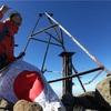 【海外登山】メキシコ国境の山「ボルカン・タカナ」4060m