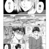 【創作漫画】ハルとクロード【夏の思い出】
