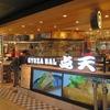 大阪餃子土産の定番「点天」の直営店が、新大阪駅構内にあった!