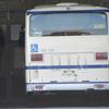 事故か? 名市営バス NS136