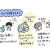 【徳島の小学生のいるご家庭必見!】夏休みワクワクワークショップ情報♪