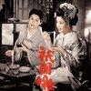 【映画感想】『祇園囃子』(1953) / 浪花千栄子がいいね