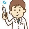 高齢者のワクチン接種が行われました