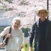 「人生フルーツ」由利本荘上映会