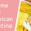 Thyme Out Mexican Cantinaのデリバリー 食べやすいブリトーやケサディーヤがお家で食べられる!