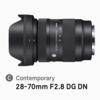 【気になる!】SIGMA 28-70mm F2.8 DG DN | Contemporary