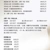 中国版Tweitterウェイボー(Weibo)のフォロワー数は水増しが多い~中国インフルエンサーマーケティングは難しい~