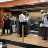 移動自粛解除初日の空港ラウンジや機内の状況。〜in JAL 羽田空港〜那覇空港〜