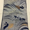 帯(名古屋帯) 青×銀 うさぎ柄八寸