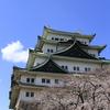 名古屋城と桜の写真 空がきれい 快晴〜