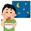 食事摂取のタイミング