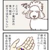 取りあわせ【025】