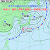 神奈川・静岡・群馬・長野の一部地域に大雪警報が発表!22日にかけて大雪に警戒!!
