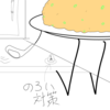 【靴 くさい 原因】足から納豆の匂い!?8つの原因と、3つの対策を紹介ぃぃ!!