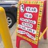 アメリカのプリスクール・デイケアの年齢・選び方・経験談