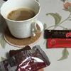 今夜はおでん…食後にコーヒーとプチチョコパイ(笑)