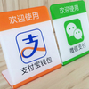 WeChatペイからアリペイ一強へ。変わる中国スマホ決済地図