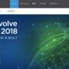 VMware Evolve カンファレンス 2018