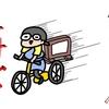 防災紙芝居2020年始動!!(追記:中止になりました)