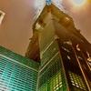 台湾一人旅日誌3日目 台湾グルメを味わい尽くす&お手軽登山で台北タワーを眺望?!&台湾最大規模の夜市で迷子に