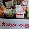 4月9日に東京交通會舘マルシェに初恋レモンレモネード登場