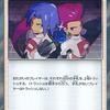 【スカイレジェンド カードリスト公開】三十路の気になるカード3選【ポケカ】
