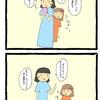小ネタ、4コマ漫画です。母はじっくり「推し」のPVも見れやしないよ・・