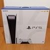 PS5購入までの簡易まとめとサイズ感レビュー