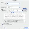 Wordにおける日本語と英数の標準フォントを一括で変更できるようになった?