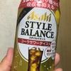 アサヒスタイルバランス コーラサワーテイスト  飲んでみました