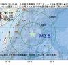 2017年08月06日 21時07分 九州地方南東沖でM3.8の地震